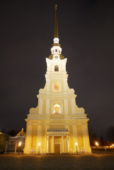 Exterior of Peter and Paul Church