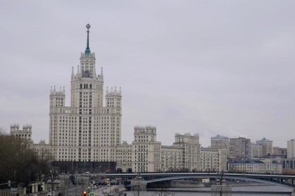 The Kotelnicheskaya Embankment Building is one of the seven Stalinist skyscrapers known as the Seven Sisters